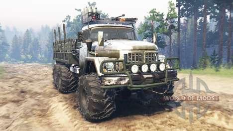 ЗиЛ-131А для Spin Tires