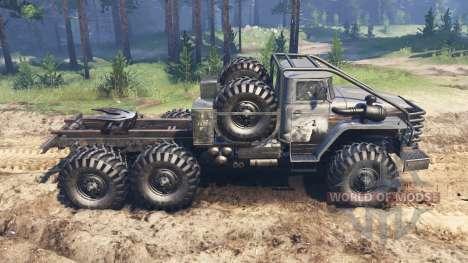 Урал-4320-10 Тунгус для Spin Tires