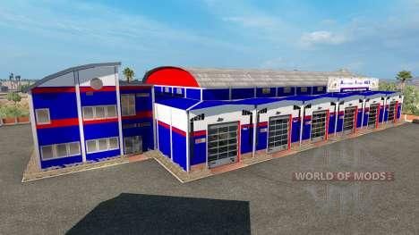 Гаражи Powerhouse Transport USA для American Truck Simulator