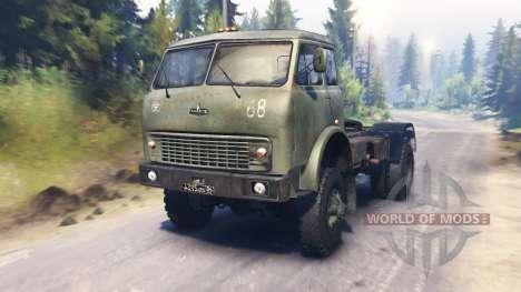 МАЗ-504В для Spin Tires