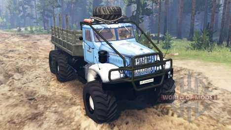 КрАЗ-214 v3.0 для Spin Tires