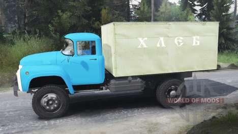 ЗиЛ-130М для Spin Tires