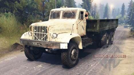ЯАЗ-219 для Spin Tires