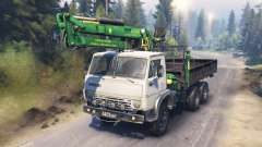 КамАЗ-53212