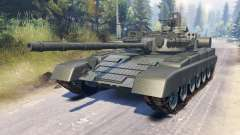 Т-80А (Объект 219А)