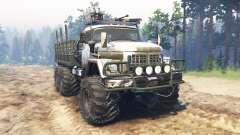 ЗиЛ-131А