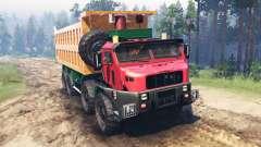 Oshkosh M1050