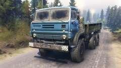 Урал-4322А v2.0