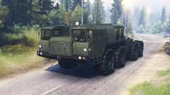 МАЗ-7410 [обновленный]