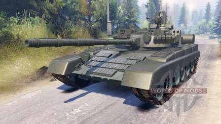 Т-80А (Объект 219А) для Spin Tires