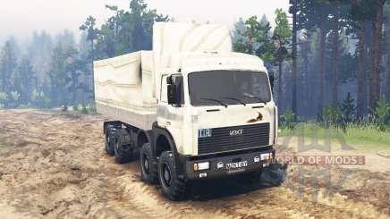МЗКТ-7410 для Spin Tires