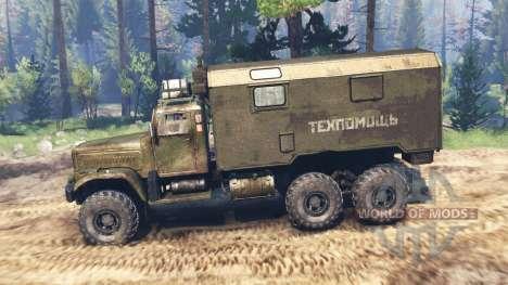 КрАЗ-255 v2.0 для Spin Tires