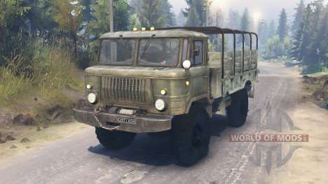 ГАЗ-66 для Spin Tires
