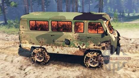 УАЗ-2206 для Spin Tires