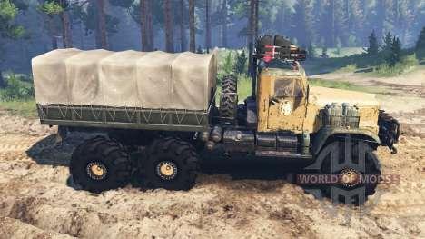 КрАЗ-255 Железяка для Spin Tires