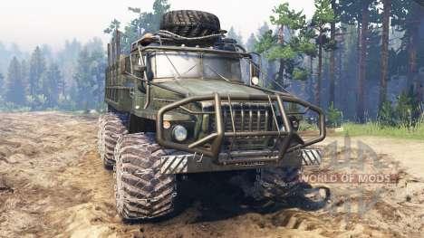 Урал-4320М для Spin Tires
