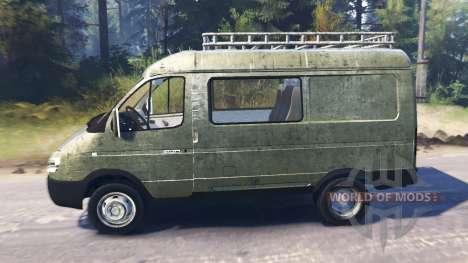 ГАЗ-221717 Соболь для Spin Tires