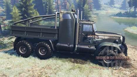 КрАЗ-255 В1 Тату для Spin Tires