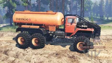 Урал-4320 Полярник для Spin Tires