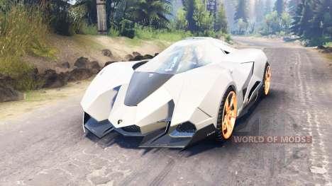 Lamborghini Egoista для Spin Tires