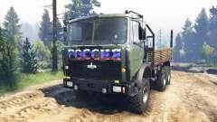 МАЗ-6317 v3.0