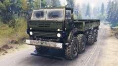Урал-5322