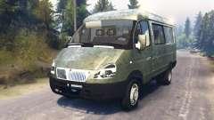 ГАЗ-221717 Соболь
