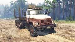ЗиЛ-131 8x8