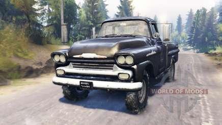 Chevrolet Apache для Spin Tires