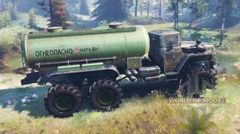 Урал-4320 Полярник v10.0 для Spin Tires
