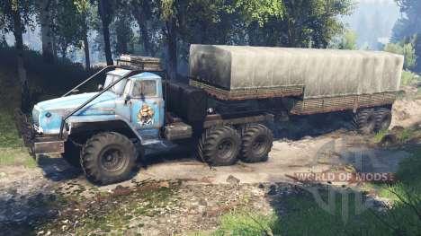 Урал-4320-10 10x10 v3.0 для Spin Tires
