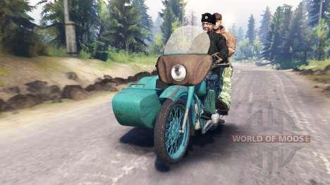 Урал М-62 для Spin Tires