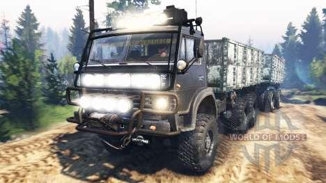 КамАЗ-4310 v3.0 для Spin Tires