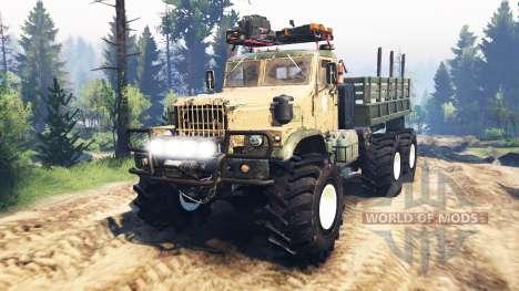 КрАЗ-255 [железяка] v2.0 для Spin Tires