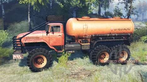 Урал-4320 Полярник v7.0 для Spin Tires