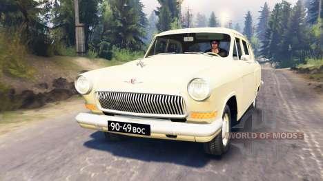 ГАЗ-21 v3.0 для Spin Tires