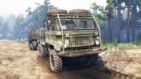 ГАЗ-66 [двойная кабина] v2.0 для Spin Tires