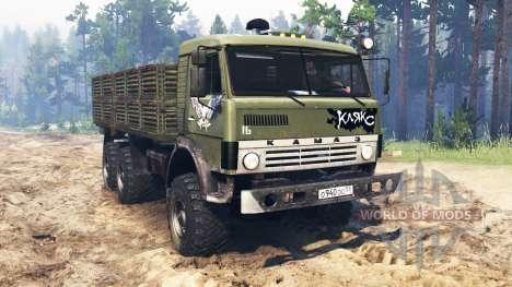КамАЗ-43114 для Spin Tires