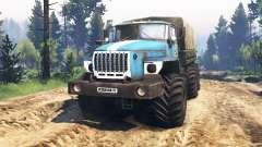 Урал-4320-10 v4.0