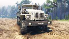 Урал-4320-30