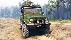 УАЗ-469 [гибрид]