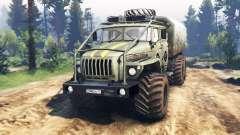 Урал-4320-40 1982 v3.0