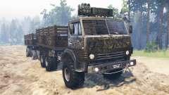 КамАЗ-4310 [military] v2.0