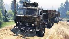 КамАЗ-4310 [military] v3.0