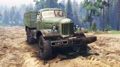 ЗиЛ-157 [трумен]