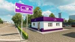 Сеть отелей Travelodge и Premier Inn