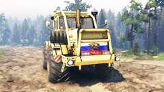 К-700А Кировец v2.2