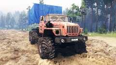 Урал-4320-41