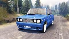 ВАЗ-2106 [турбо]