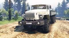 Урал-4320-30 v2.0